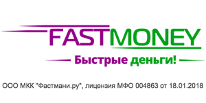 fastmoney logo mfo