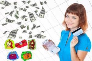 Срочный займ на карту прямо сейчас без отказов онлайн без проверки 15000