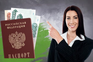 займ 70 тысяч рублей на карту
