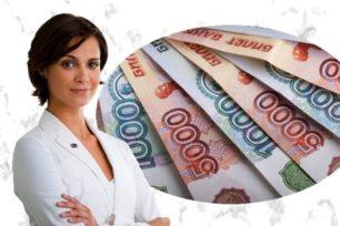 Взять деньги под проценты в норильске