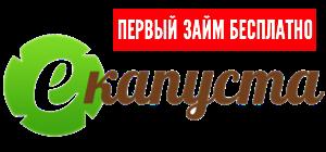 ekapusta лого