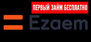 ezaem-logo-min-e1485378830842-1-1