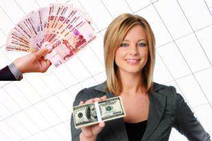 кредит наличными с плохой кредитной историей