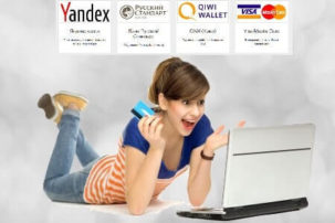 новые микрофинансовые организации выдающие онлайн займы