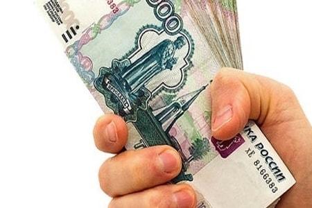 Быстрые займы на карту - онлайн, без отказа фото