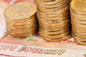 Быстрый займ без процентов на карту Сбербанка фото