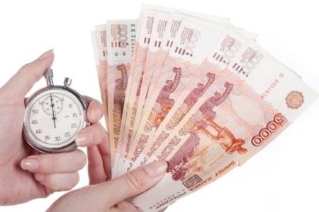 договор займа между юридическими лицами налоги