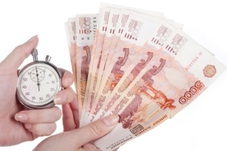 Срочно деньги на карту - без отказа, круглосуточно фото