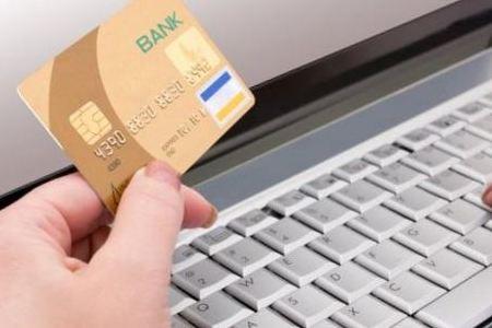 получить займ с плохой кредитной азия кредит погасить займ