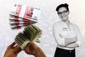 Займы круглосуточно без отказов по всей России фото