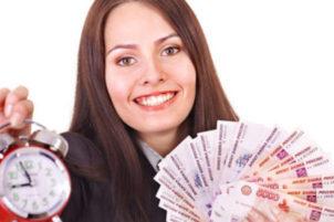 честные деньги займ онлайн заявка на карту