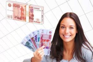 быстрый займ на карту сбербанка онлайн безотказно