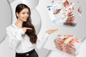 в каком банке легче взять кредит наличными в 2020 году