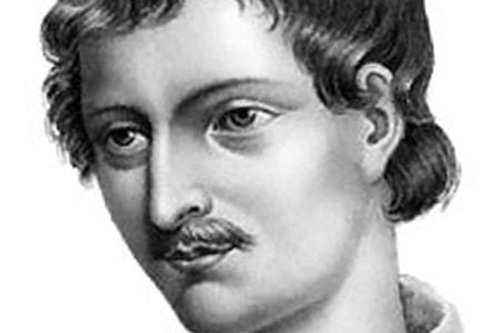 Джордано Бруно - краткая биография и его открытия фото