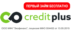 credit-plus-mfo-logotip
