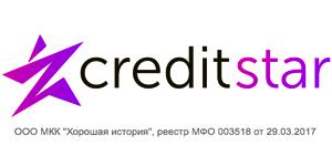 credit star new logo