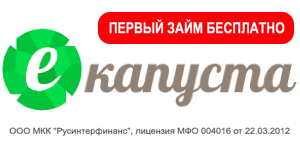 екапуста мфо логотип