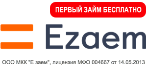 ezaem логотип