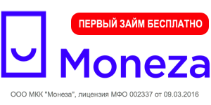 moneza-mfo-logotip new
