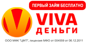 viva-dengi-mfo-logotip