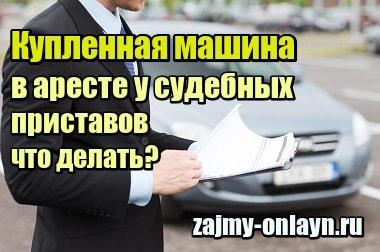 50000 родивша до 24 лет пермский край
