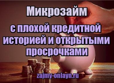 банки иркутска список процентные ставки кредит