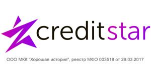 credit star logo