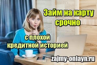 банк хоум кредит москва телефон