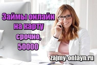 форте банк онлайн заявка на кредитную карту