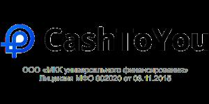 cashtoyou logo