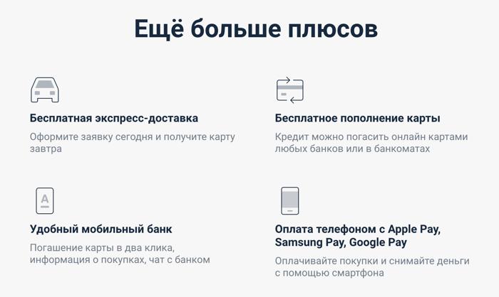 онлайн займ без процентов на карту zaim-bez-protsentov.ru