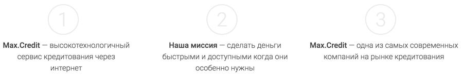 занять деньги в долг у частного лица под расписку в москве без залога в вк