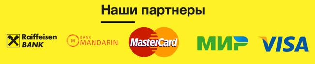 кредиты в банке открытия