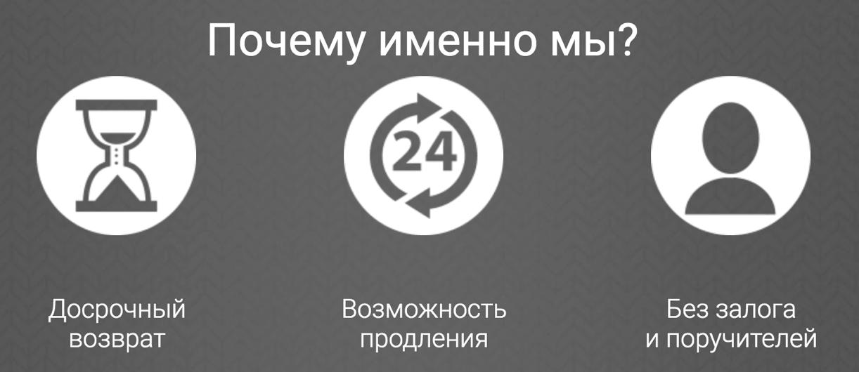 карта московского метрополитена 2020 скачать бесплатно