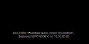 главзайм логотип