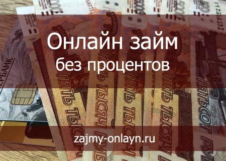credit one bank money order