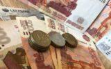 Займ онлайн на Киви кошелек срочно без отказов